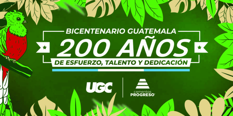 ugc sacos conmemorativos cementos progreso guatemala 1821 2021 bicentenario 200 años